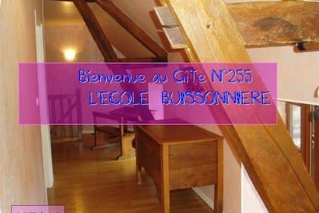 Gîte de France L École Buissonnière - Chéu - Rumah