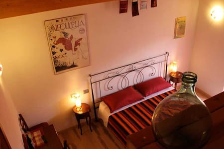 "B&B La Bella Vigna ""Wine Room"" - Marano di Valpolicella VR - Bed & Breakfast"