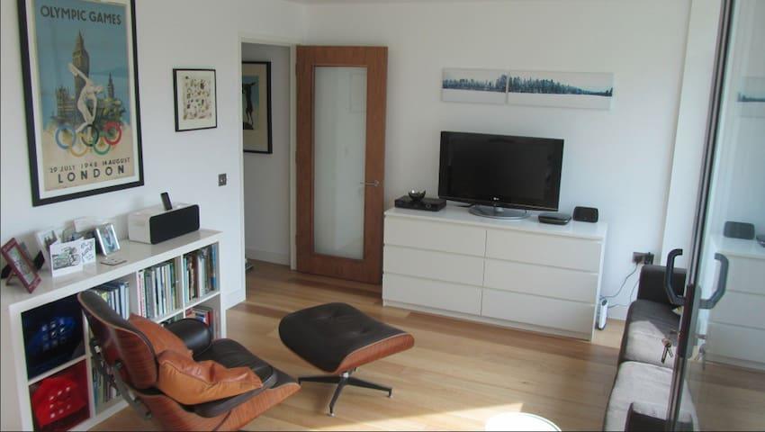 Modern Apartment west of London - Hampton Wick - Appartement