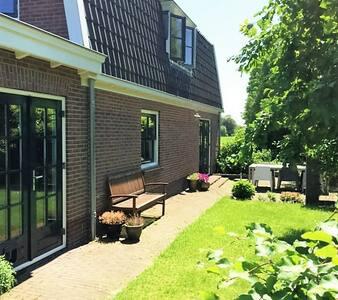 Knus landelijk huis nabij Amsterdam - Nieuwersluis - Ev
