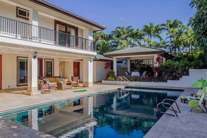 The Tranquilty House - Honolulu - House