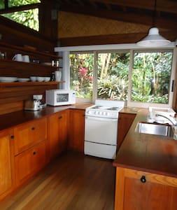 Architect's Private Cottage - Hōlualoa - Бунгало