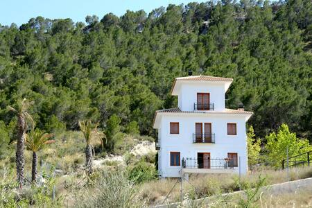 BEAUTIFUL HOUSE IN THE MOUNTAINS! - Campos del Río