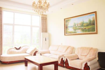 北戴河近海豪华红屿别墅 - Qinhuangdao - 別荘