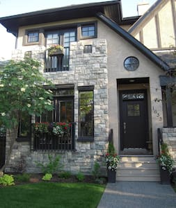 Suite: great central location! - Calgary - Bed & Breakfast