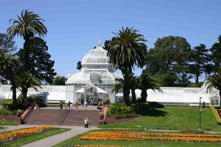 商务旅行a 位于旧金山,交通便利,进出方便 - San Francisco - Bed & Breakfast