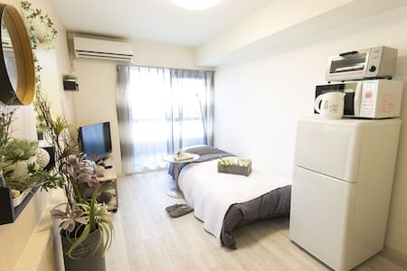 Located between Nagoya Sta. and Toyota Sta./#31 - Tenpaku-ku, Nagoya-shi - Appartement