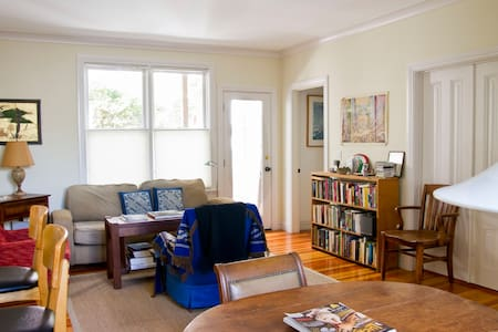One room overlooking Precita Park - San Francisco - Apartment