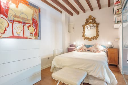 Cozy apartment in old town Palma - Palma de Mallorca - Appartamento