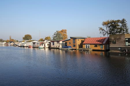 Designer houseboat (170m2) near city centre - Amsterdam