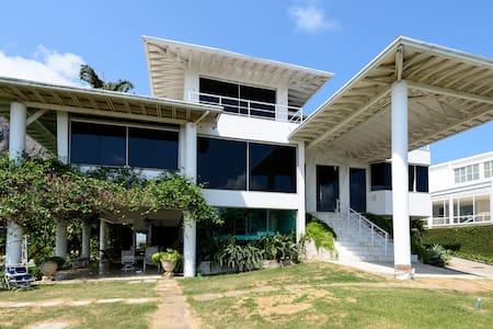 Casa praia e montanha - Rio de Janeiro - House
