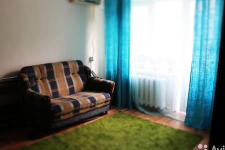 Уютная квартира со всеми удобствами - Anapa - Appartement