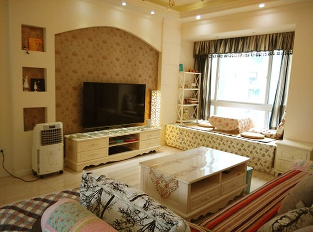 火车北站(南广场)旁边漫馨三室&田园小屋 - Chongqing - Apartment