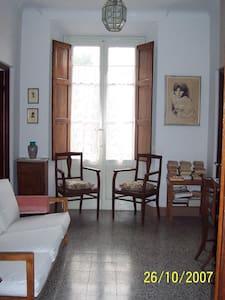 LA MAGNOLIA HOUSE - Wohnung