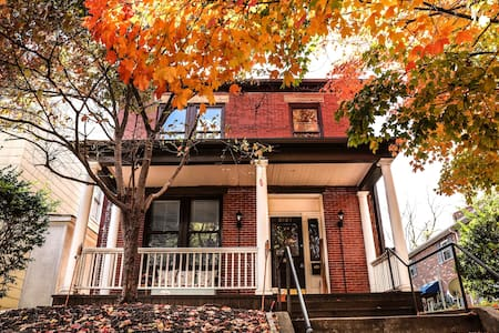 Cozy Private Apartment in Carytown/Museum District - Richmond - Apartamento