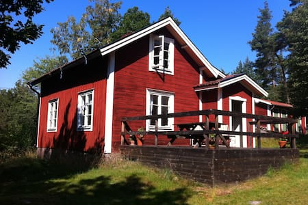 Nice cottage in Stockholm artchipelago - Yxlan - Kabin