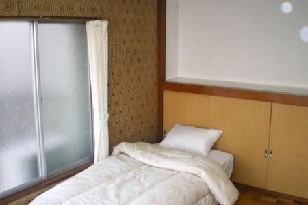 Quiet Stay in Metro Tokyo 202 Room - Fujimi - 단독주택
