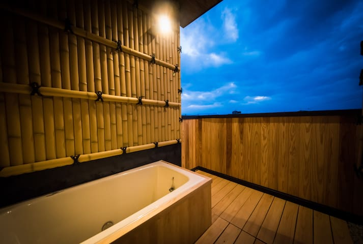 ☆Mtn View Ryokan Style 2PAX | Historical District