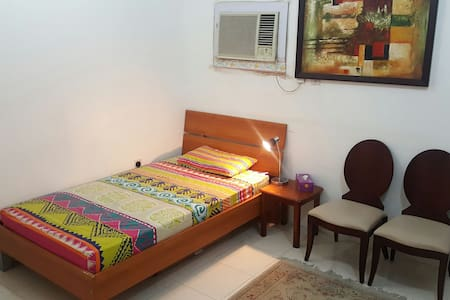 Room available in the Heart of Doha - Doha - Apartamento