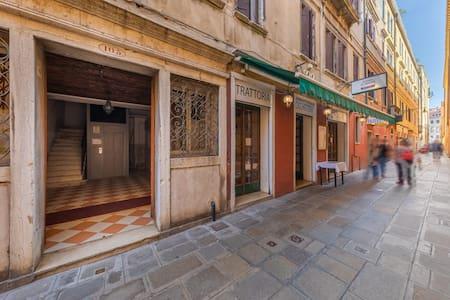 Most convenient apartment in Venice