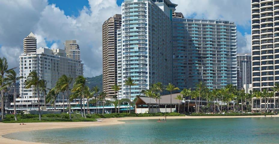 Oceanside at the Ilikai, Waikiki HI