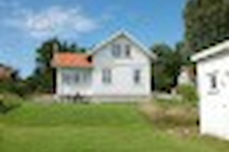 Charmy home at Marine National Park - Strömstad - 一軒家