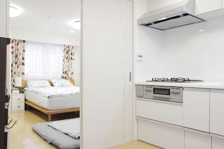 SPECIAL Big Apt in Harajuku Shibuya - Shibuya - Appartement
