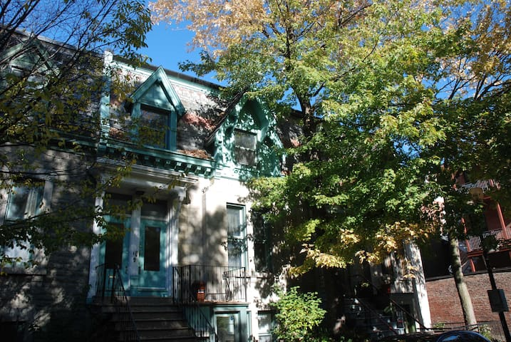 Shaughnessy village, central Montreal - Montreal - Pis