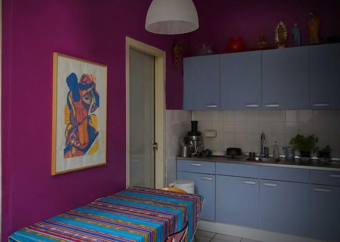 FULL HOUSE -HISTORIC ROTTERDAM (NL) - รอตเตอร์ดัม - บ้าน