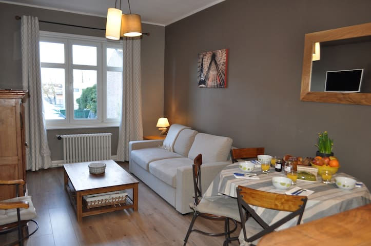 Appart Congo Luxe - 4 personnes  - Tourcoing - Apartment