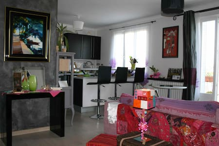 Very nice flat closed to Bellecour - Villeurbanne