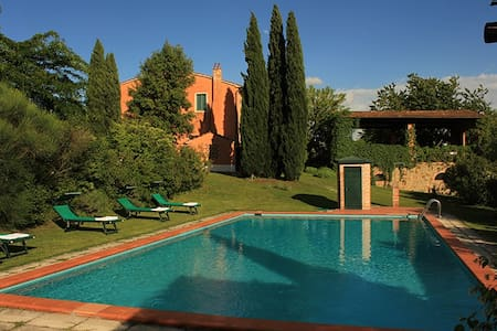 Podere Marchiano - Apartment 2 - Larciano - Διαμέρισμα