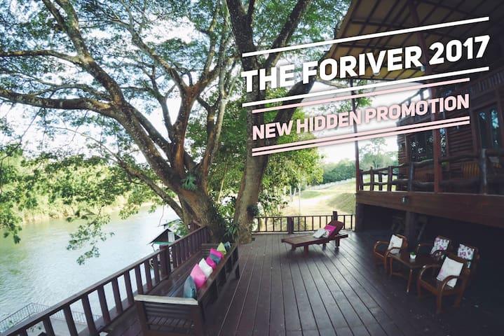 The Foriver Kanchanaburi - Sai Yok / Wangkajae - Rumah