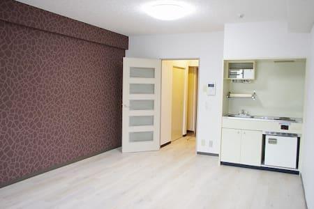 王寺 - Sango - Apartment