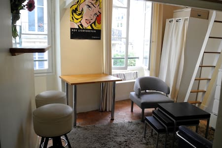 Jeanne's Studio near Notre-Dame - París - Departamento
