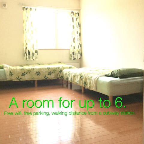A house for 6guests near subway termininal station