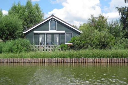 Idyllic cottage by the lake - Reeuwijk - Rumah