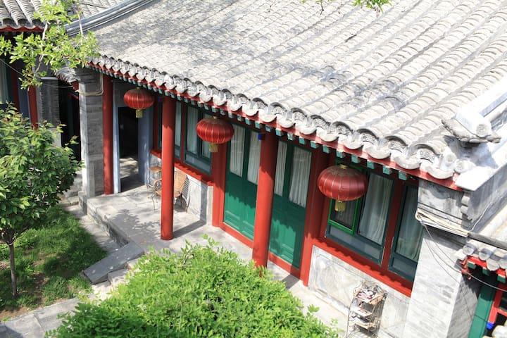 Beijing courtyard Hotel Deluxe RM - Beijing - Villa