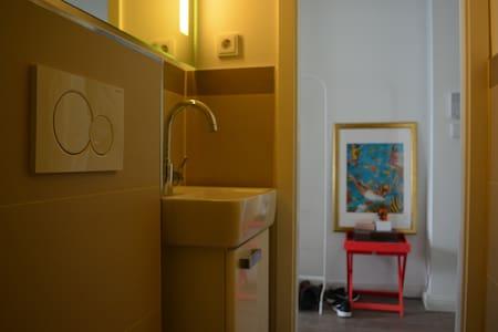 Schönes City-Studio im Grindelviertel - ฮัมบูร์ก - อพาร์ทเมนท์