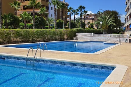 Lovely apartment 400 m to the sea! - Torrevieja - Διαμέρισμα