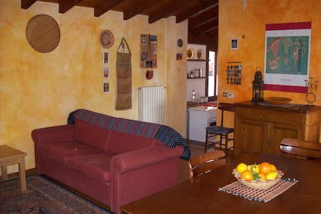 Cozy flat in Lake Maggiore area - Cocquio-Trevisago Province of Varese - 公寓