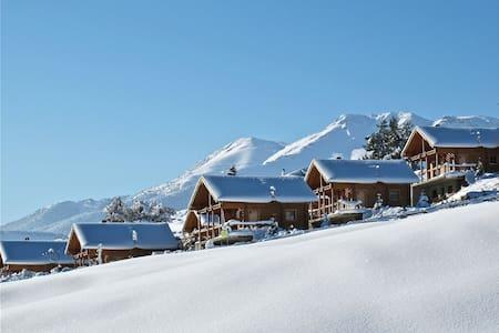 Hyades Mountain Resort - Corinthia