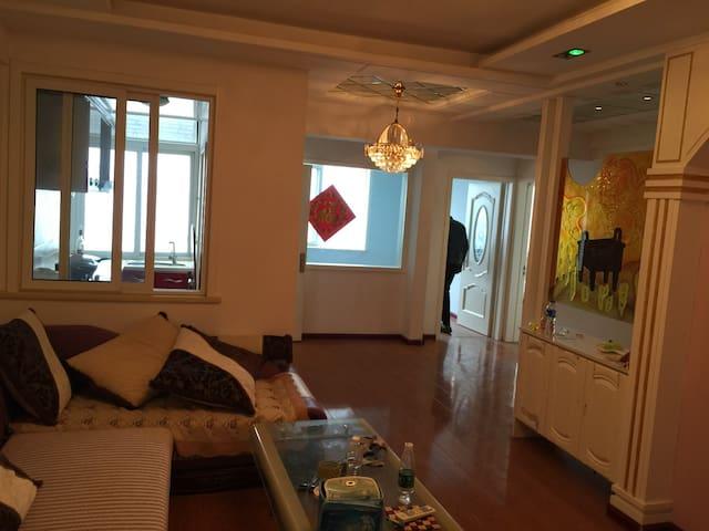 90后的日租房 - Dalian Shi - Hus