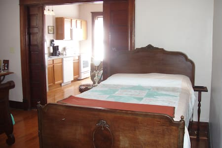 Bed & Breakfast 1 in Art Distrcict! - New Haven - Pousada