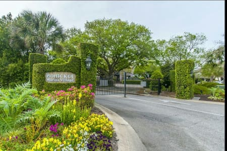 BEACH, POOL, BOAT, 3 BDS, 2B Family - Kiawah Island