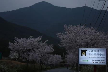 구례둘레길 게스트하우스 - Gwangui-myeon, Gurye-gun