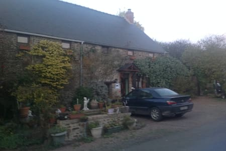 La Poissonniere - Saint-Aignan-de-Couptrain - Bed & Breakfast