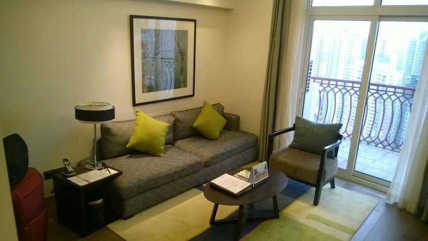 Private room in xujiahui - Shanghai - Lejlighed