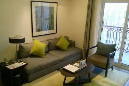 Private room in xujiahui - Shanghái