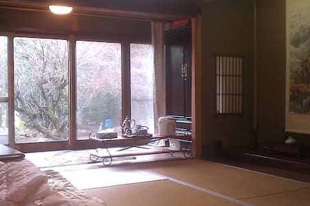 Old-fashioned room in kyoto japan - Kyoto